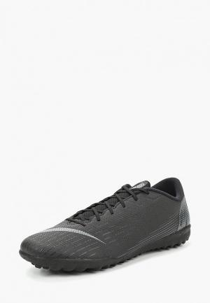 Шиповки Nike VAPORX 12 ACADEMY TF. Цвет: черный