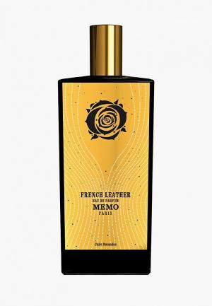 Парфюмерная вода Memo French Leather EDP 75 мл. Цвет: прозрачный