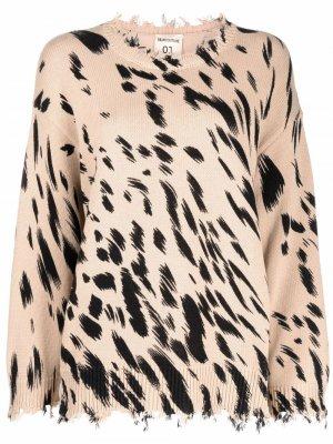 Джемпер с леопардовым принтом Semicouture. Цвет: нейтральные цвета