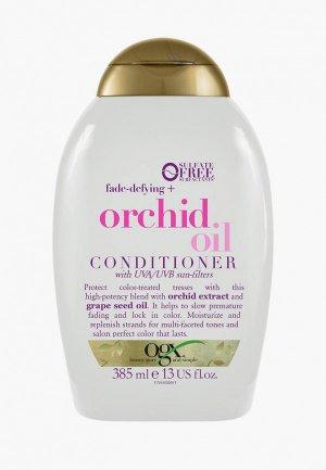 Кондиционер для волос OGX ухода за окрашенными волосами Масло орхидеи, 385 мл. Цвет: прозрачный