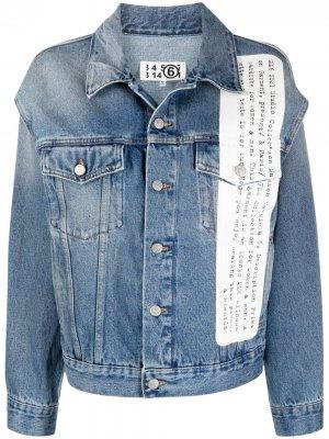 Джинсовая куртка с принтом MM6 Maison Margiela. Цвет: синий