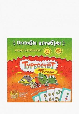 Игра настольная Банда умников Турбосчет Форсаж. Цвет: красный