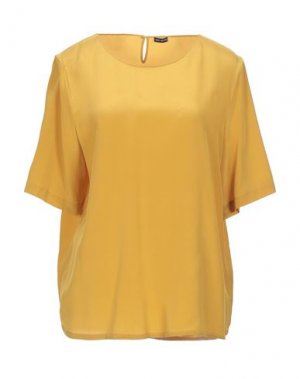 Блузка IRIS VON ARNIM. Цвет: охра