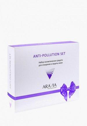 Набор для ухода за лицом Aravia Professional очищения и защиты кожи Anti-pollution Set, 1 шт.*150 мл, 2 шт.*100 мл. Цвет: белый