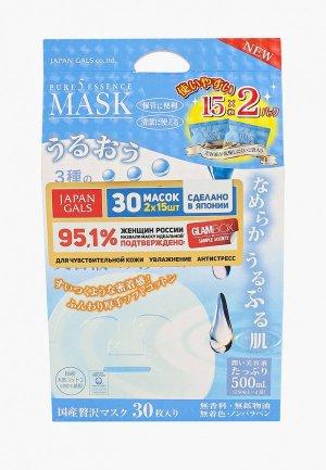 Набор масок для лица Japan Gals с тамариндом и гиалуроновой кислотой ( 2х15 шт). Цвет: прозрачный