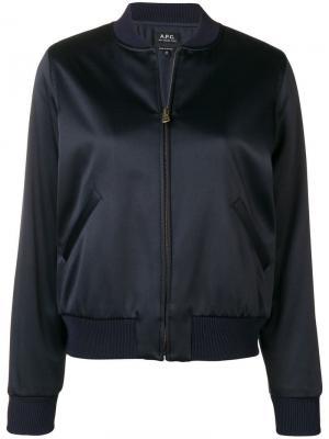 Атласная куртка-бомбер A.P.C.. Цвет: синий