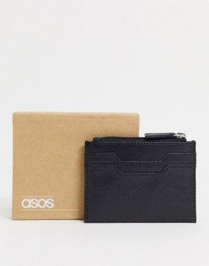 Черный кожаный кошелек для карт на молнии -Черный цвет ASOS DESIGN