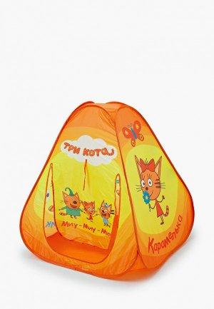 Палатка ЯиГрушка «Три кота» 80*80*90  самораскладывающаяся. Цвет: разноцветный