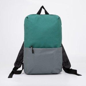 Рюкзак, отдел на молнии, наружный карман, цвет зелёный/серый TEXTURA