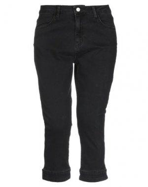 Джинсовые брюки-капри NA-KD. Цвет: черный