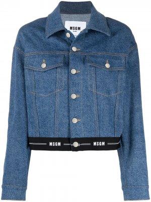 Укороченная джинсовая куртка с логотипом MSGM. Цвет: синий