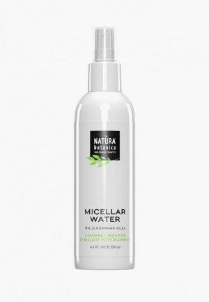 Мицеллярная вода Natura Botanica для лица 250 мл. Цвет: белый