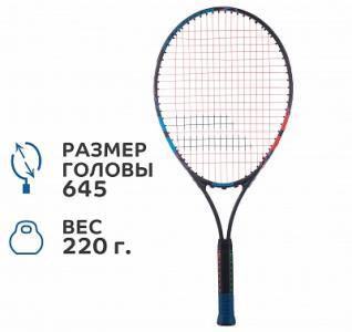 Ракетка для большого тенниса детская Ballfighter 25 Babolat. Цвет: черный