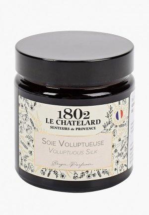 Свеча ароматическая Le Chatelard 1802 Чувственный Шелк, 80 г.. Цвет: белый