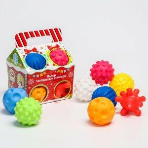 Подарочный набор тактильных мячиков Крошка Я