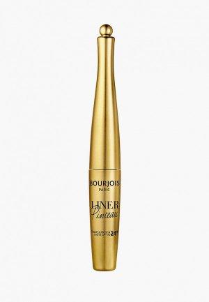 Подводка для глаз Bourjois Liner Pinceau, Тон 007, 2.5 мл. Цвет: золотой