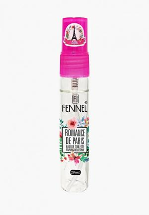 Туалетная вода Fennel Romance De Paris COOL 20 мл. Цвет: прозрачный