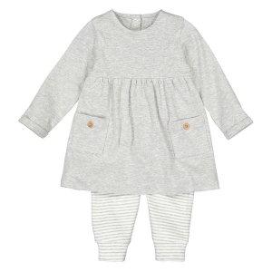 Комплект раздельный платье и шаровары La Redoute. Цвет: серый