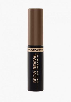Тушь для бровей Max Factor Brow Revival Densifying Mascara, тон 002 soft brown. Цвет: коричневый