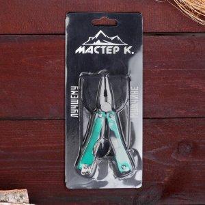 Инструмент многофункциональный 6в1, рукоять металлическая, в чехле Мастер К.