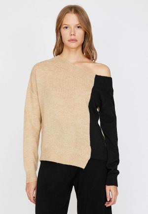 Пуловер Koton. Цвет: бежевый