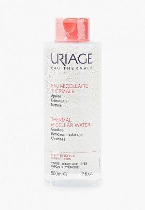 Мицеллярная вода Uriage очищающая, для чувствительной кожи лица и контура глаз, 500 мл. Цвет: прозрачный