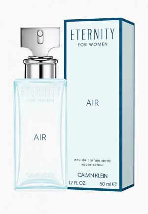 Парфюмерная вода Calvin Klein Eternity, 50 мл. Цвет: голубой