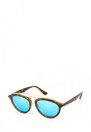 Очки солнцезащитные Ray-Ban® RB4257 609255. Цвет: разноцветный
