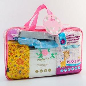 Готовая сумка в роддом Mum&Baby
