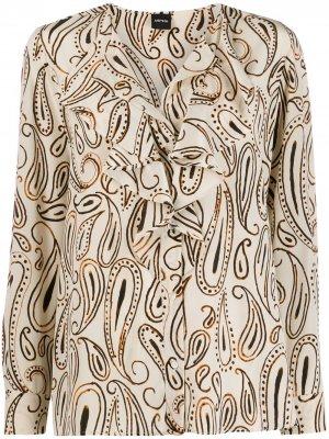 Блузка с принтом пейсли Aspesi. Цвет: нейтральные цвета
