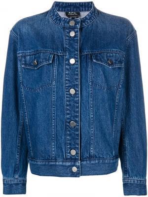 Классическая джинсовая куртка A.P.C.. Цвет: синий