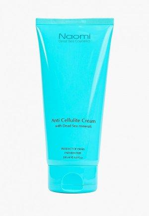 Антицеллюлитное средство Naomi Dead Sea Cosmetics с минералами Мертвого моря «NAOMI»  200мл. Цвет: белый