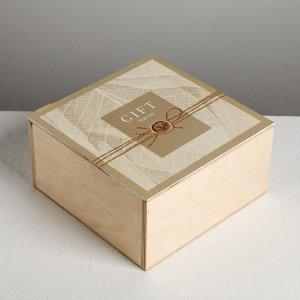 Ящик деревянный с магнитом gift, 20 × 10 см Дарите Счастье