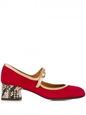 Туфли-лодочки Urba Chie Mihara. Цвет: красный