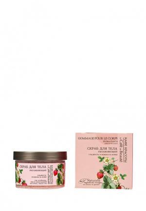 Скраб для тела Le Cafe de Beaute Увлажняющий Гладкость и нежность кожи, 250 гр