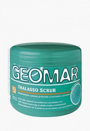 Скраб для тела Geomar Талассо 600 гр. Цвет: зеленый