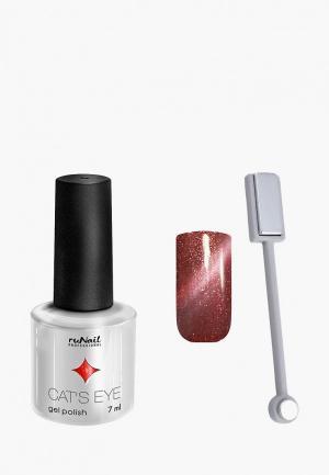Набор для ухода за ногтями Runail Professional магнит и Гель-лак Cat's eye серебристый блик, цвет: Тойгер, Toyger. Цвет: коричневый