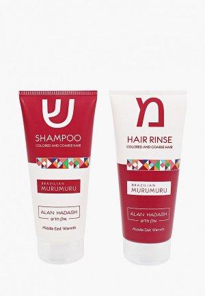 Набор для ухода за волосами Alan Hadash «Brazilian MuruMuru» окрашенных и жестких волос,. Цвет: прозрачный