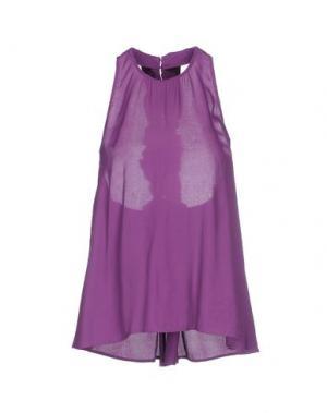 Майка ANIYE BY. Цвет: фиолетовый