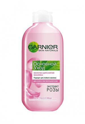 Молочко для лица Garnier снятия макияжа Основной уход, Розовая вода сухой и чувствительной кожи, 200 мл