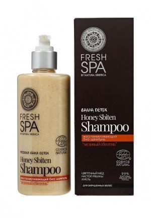 Шампунь Natura Siberica Fresh Spa Bania Detox Восстанавливающий био для окрашенных волос Медовый сбитень 300 мл