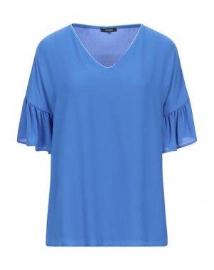 Блузка FRACOMINA. Цвет: синий